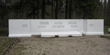 Fašisma terora upuru kapsēta