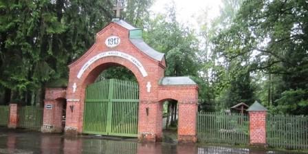 Nikolaja kapsēta (Meža)