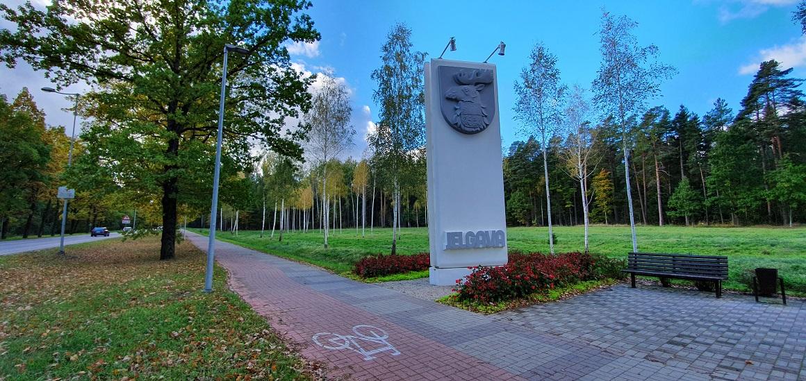 Rīgas iela