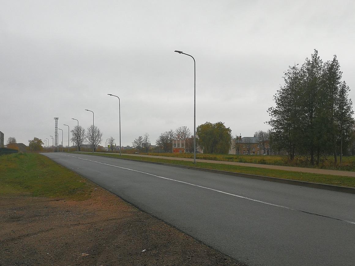 Aviācijas iela