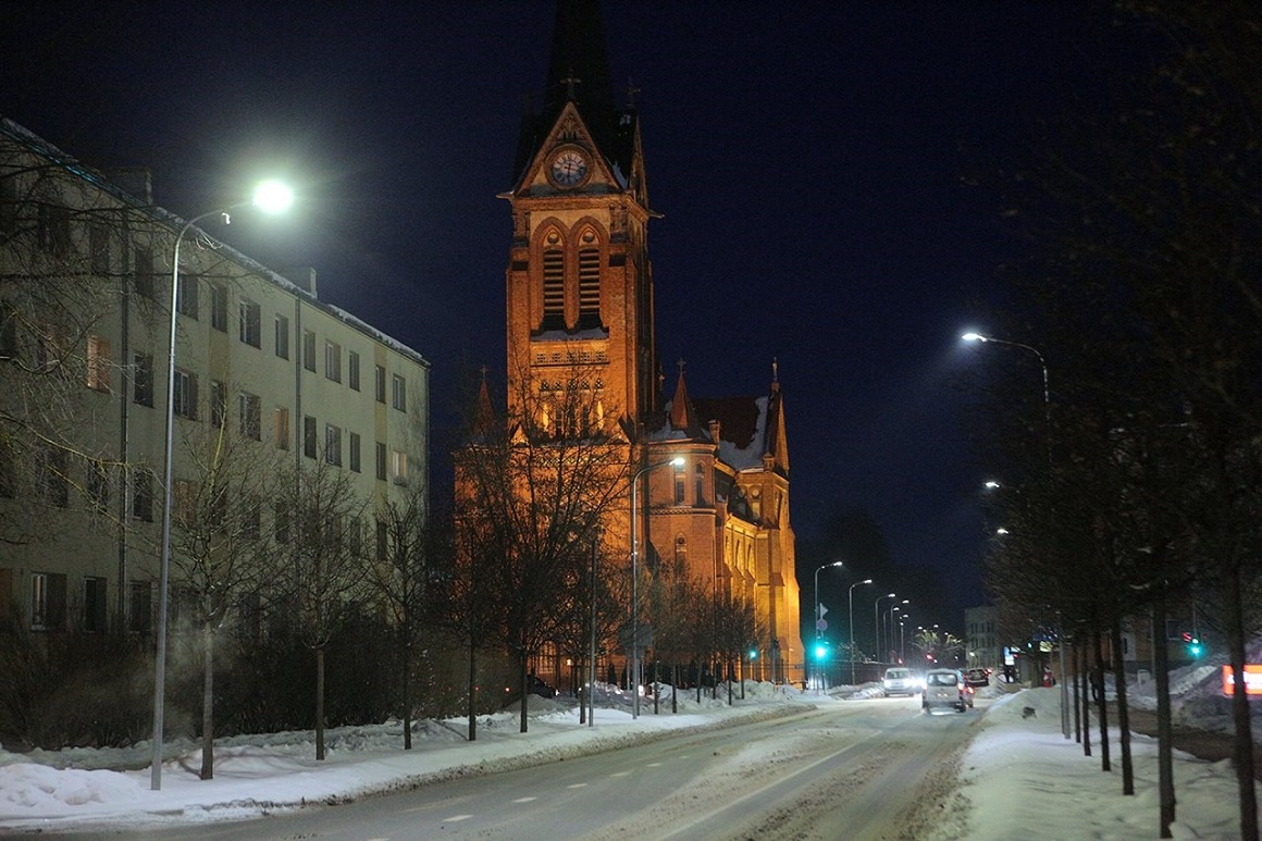Raiņa iela
