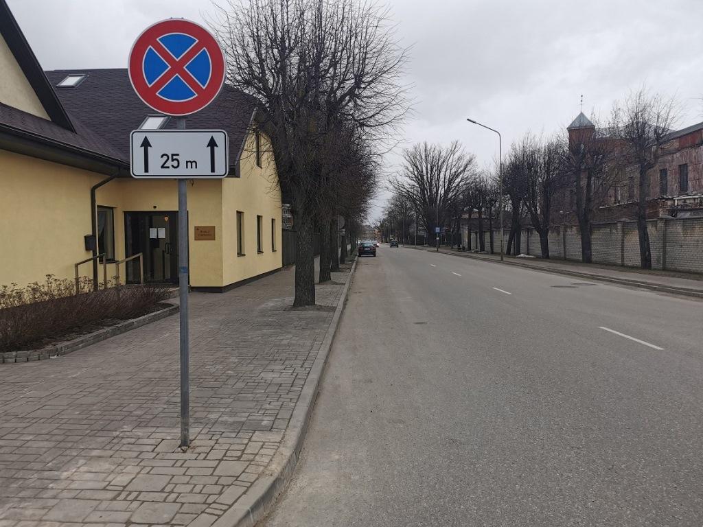 Dambja iela