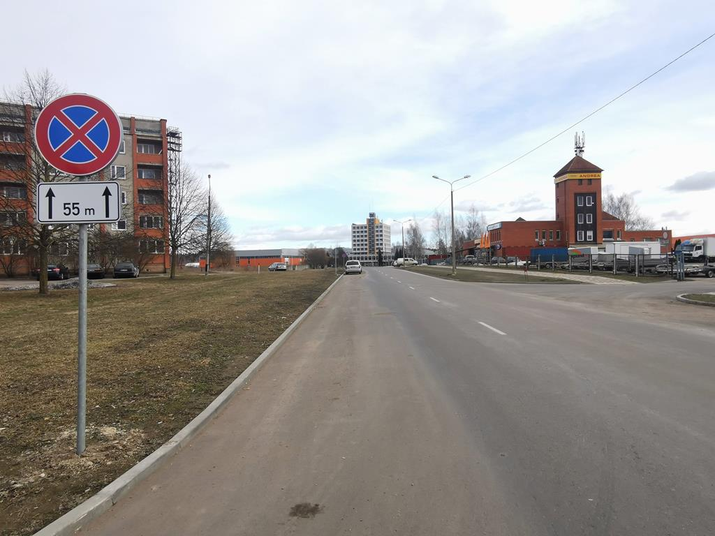 Paula Lejiņa iela